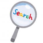 インスタグラムで名前やIDの検索方法!できない時の対処法も